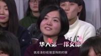 《优酷全明星》三年温情回顾 (上篇)