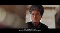 《最美中国》 第十四集 从江 侗族大歌