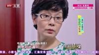 私房钱的秘密 潘虹 王丽云
