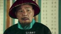 《于成龍》開年清宮朝鬥大戲 12分鍾超長片花空降來襲