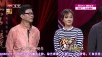 《空镜子》首播十五周年 密友情缘(上)