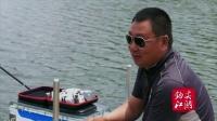 第二十五期 钓鱼细节决成败(上)