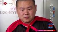 第03期:薛之谦欢脱拉驴车主动找抽 黄晓明二胎计划被曝光