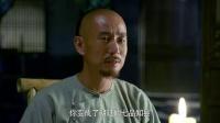 于成龙09