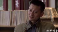 《遥远的婚约》34集预告片