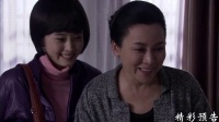 《遥远的婚约》35集预告片