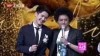 第七届中国电影导演协会年度表彰大会