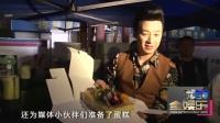 """吴樾狂拽英文自荐成高圣远""""翻译"""" 潘粤明自曝女人缘不好 160411"""