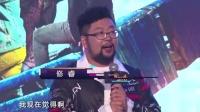 """修睿自曝大侠梦称想演""""郭靖"""" 回应""""喜剧人""""排名没不满 160411"""