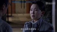 《遥远的婚约》29集预告片2