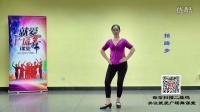 藏族舞第2课 藏族舞的步伐