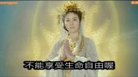 【谷阿莫】5分鐘看完2016電影《西游记之孙悟空三打白骨精》