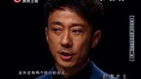 谍影重重 新中国反间谍第一案 160413