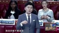 """汪涵自曝从不网购 薛之谦曾威胁买家""""信不信我弄死你"""" 160414"""