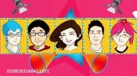 第六届北京国际电影节开幕在即 160415