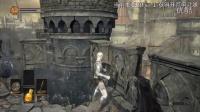 【黑暗之魂3】黑桐谷歌视频攻略 02 洛斯里克高墙\冷冽谷的玻尔多