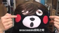 让人崩溃的理发店 02