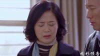《女人不容易》31集預告片