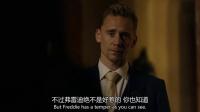 夜班经理 TheNightManager S01E01 1080p字幕剪辑版