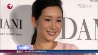 刘涛联手秦海璐:制作一部良心剧! 娱乐星天地 160419