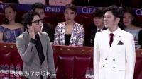 盘点那些搞笑翻拍的电视剧集 杨洋宋茜各自公开亮相拒绝群访 160420