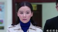 《女人不容易》35集預告片