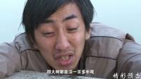 《小镇大法官》34集预告片2