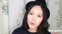 【Helenqueen】化妆品大扫除之保质期篇