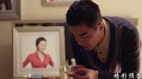 《守婚如玉》41集预告片