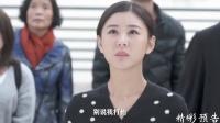 《小镇大法官》36集片花