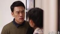 《守婚如玉》42集预告片