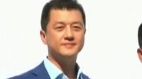 锋菲恋火热李亚鹏现身机场 胡子拉碴略显憔悴 160421
