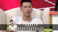《中国骑兵》王雷谈论角色