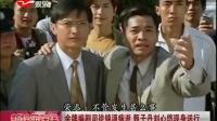 金牌编剧司徒锦源病逝 甄子丹刘心悠现身送行