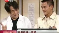 屠焱另一半竟是TVB艺人 《妈妈咪呀》复赛邵传勇终现身