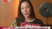 孟广美丈夫前妻一审败诉 自称审判不公坚称将会上诉