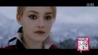 《暮光之城4》两主演接受采访 八卦新闻满天飞电影黯然 121031