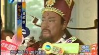 """台北:""""包青天""""回来了 金超群率班底粉墨登场"""
