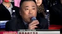 好声音三甲无缘《直通春晚》 节目组选拔标准惹争议