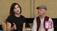 《唐顿庄园》女主角发行音乐专辑 携乐队接受采访大谈摇滚乐队 121102