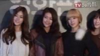 韩国纪录片《电影场》举办试映会 CNBLUE等众星帅气亮相