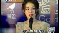 扭转金马奖影帝后荒 台湾演员今年强势角逐