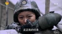 麻辣女兵 第28集 tv版
