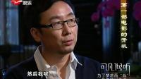 """为了梦想而""""战""""导演陆川专访"""
