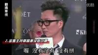 网友数落典6罪状 蔡昌宪恶评如潮