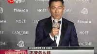 第49届电影金马奖冷门迭起 刘德华引领新气象受质疑