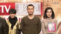 """《一门三司令》聚焦三兄弟抗战 于晓光出糗""""爆破戏""""腿软 121127"""
