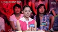 《开讲啦》杨利伟:与责任对话