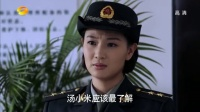 麻辣女兵 第33集 tv版