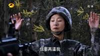 麻辣女兵 第35集 tv版